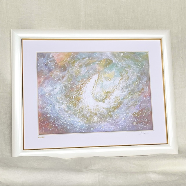 龍神の絵 龍神様の絵画 『虹に遊ぶ』 太子額付きジクレーアート