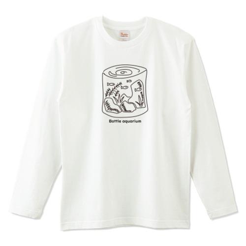 ボトルアクアリウム / 5.6オンスロングTシャツ (Printstar)