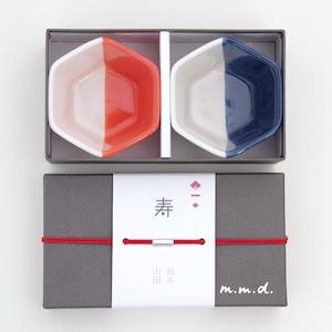 m.m.d. 小鉢 2個セット 瀬戸焼 ギフトボックス