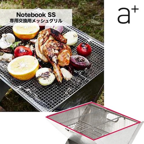 a+ エープラス ノートブックSS用 交換用 メッシュグリル グリル網 焼き網 ステンレス オリジナル アウトドア 用品 キャンプ グッズ BBQ