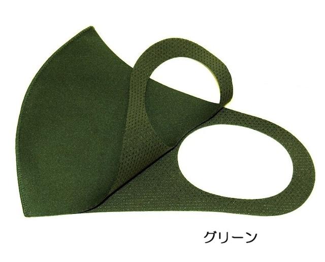 洗えるUVマスク グリーン aeroslverファブリック使用 綺麗なフェイスライン♪