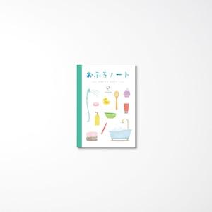 【石のノート】おふろノート A6