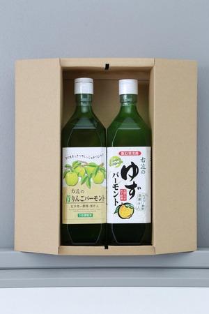 720ml飲む果実酢 「爽やか」