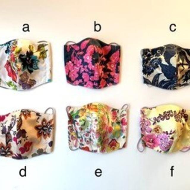 北欧デザイン 洗える布マスク 小さめサイズ(立体型・裏ダブルガーゼ)  | パターンa-f
