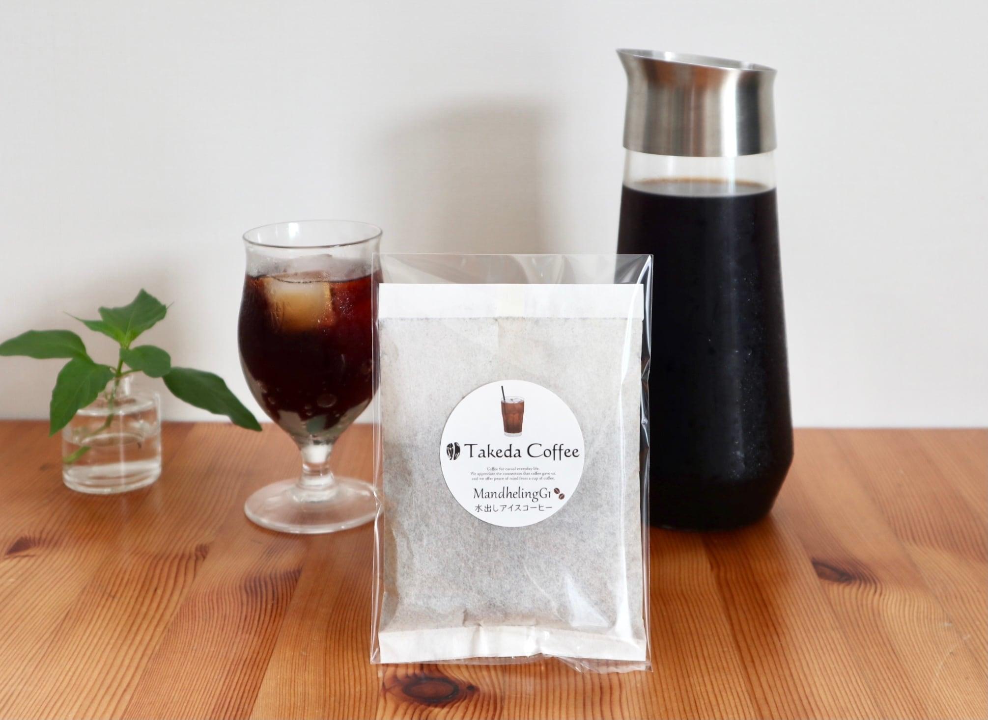 マンデリンG1 1パック 水出しコーヒー1L用
