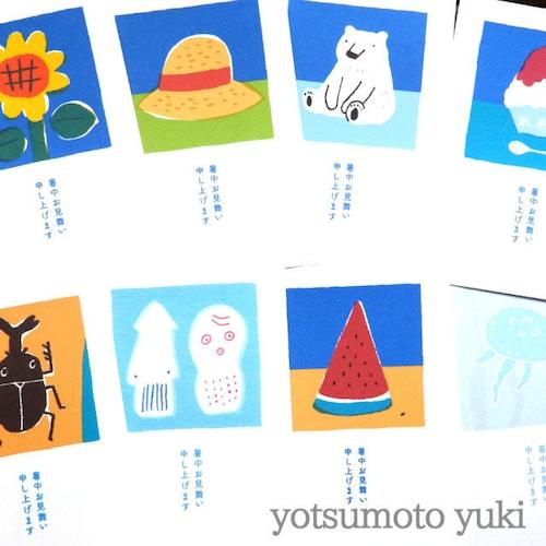 ポストカード - 暑中見舞ポストカードセット8枚入 - ヨツモトユキ - no9-yot-09