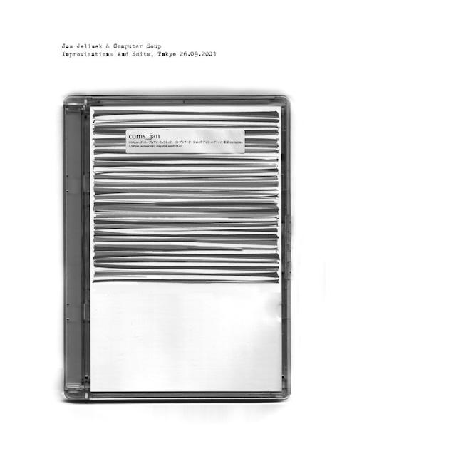【レコード】Jan Jelinek & Computer Soup - Improvisations And Edits, Tokyo 26.09.2001(Faitiche)