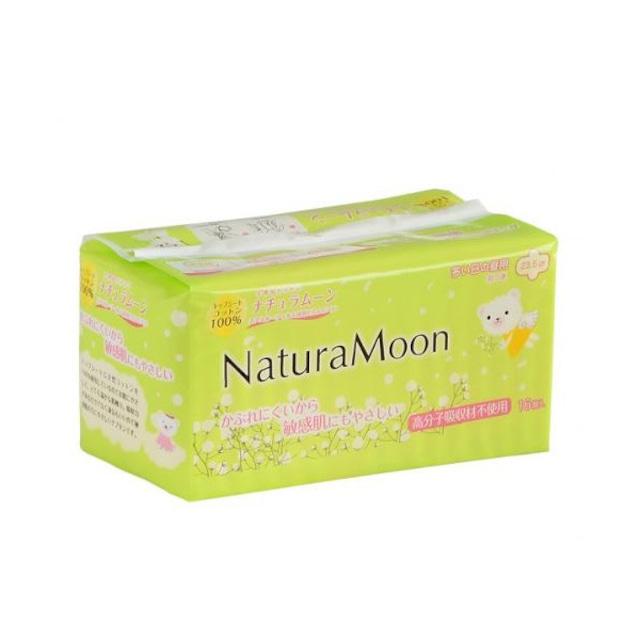 ナチュラムーン 生理用ナプキン 多い日の昼用 羽付【自然派生理用品】