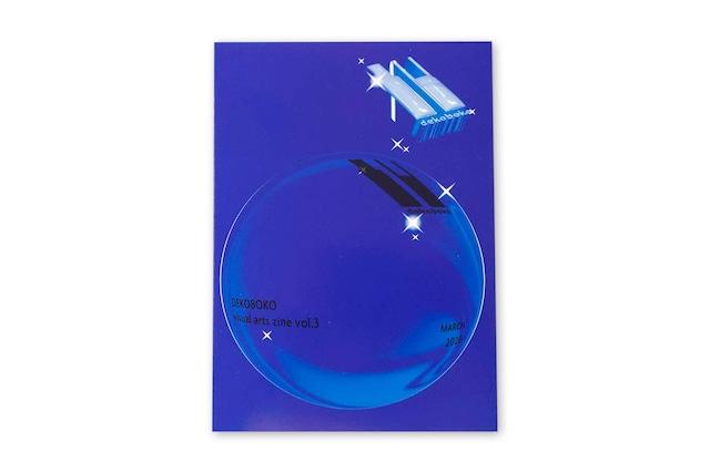 凸凹 DEKOBOKO Visual Arts Zine vol.3