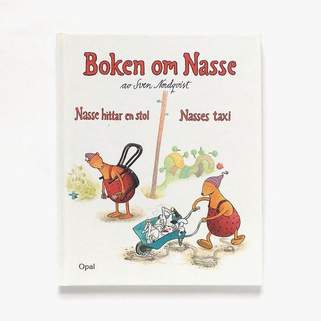 スヴェン・ノードクヴィスト「Boken om Nasse(クマのナッセの本)」《2011-01》