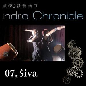 indra Chronicle【ダウンロード版】/M7「Śiva」