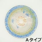 スリップウェア 色使いが優しい大皿【唐仙窯】