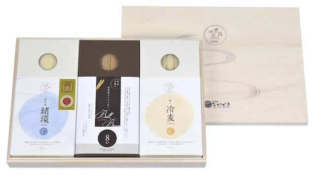 詰合せギフト『緒環』『ベル・ブラン』『冷麦』 商品ID:NT3-OBH