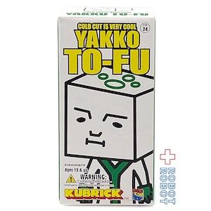 キューブリック トーフ親子 TOFU OYAKO TF24 YAKKO TOFU 未開封品 メディコム