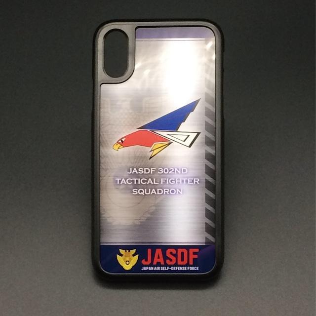 302飛行隊 iPhoneケース X/XS用