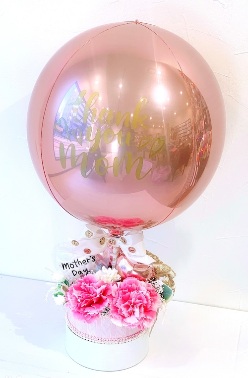 【母の日ギフト】気球アレンジメント