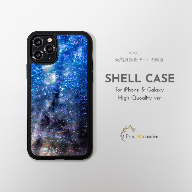 【iPhone13対応】天然貝シェル★ナイトスカイ(iPhone/Galaxyハイクオリティケース)|螺鈿アート