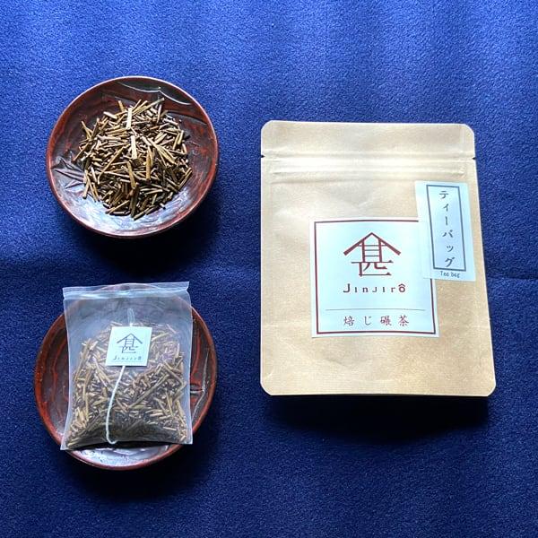 [5g2包]焙じ碾茶ティーバッグ