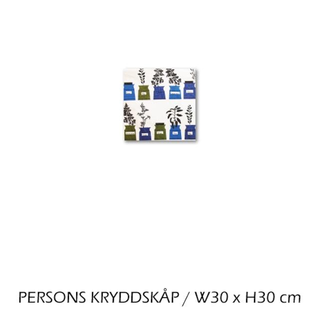 北欧生地 ファブリックパネル 横30 cm x 縦30 cm almedahls PERSONS KRYDDSKAP 受注販売商品 (84940)