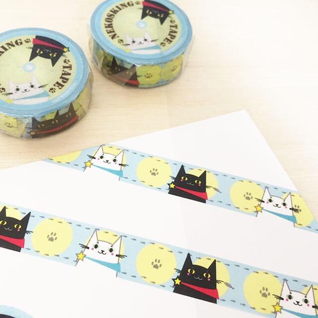 ネコスキングテープ/猫好きに捧げるマスキングテープ