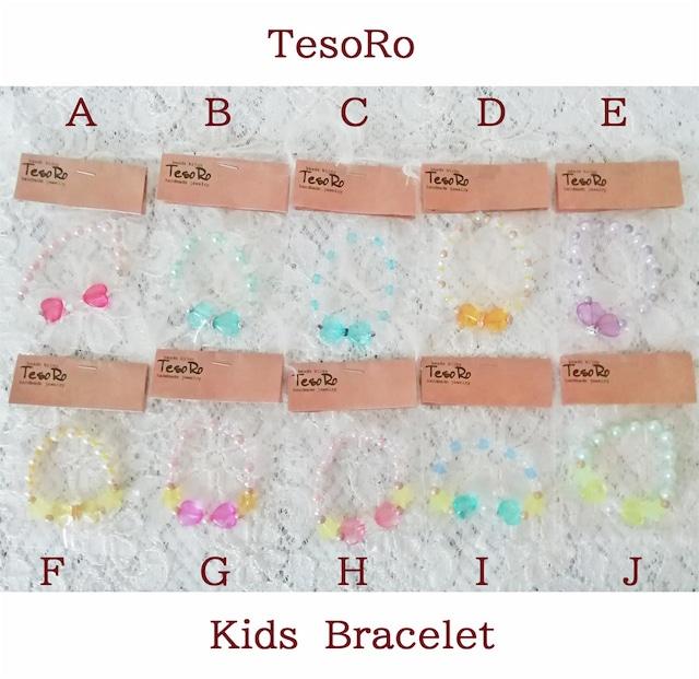 TesoRo:キッズブレスレット A~J  10種類から選べる♪