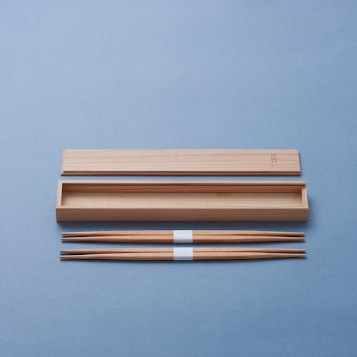 吉野杉箸箱・二膳用(杉箸1膳付き)