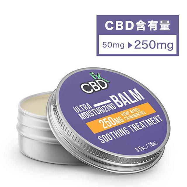 CBDfx CBD 250mg ミニバーム - Ultra Moisturizing(保湿)
