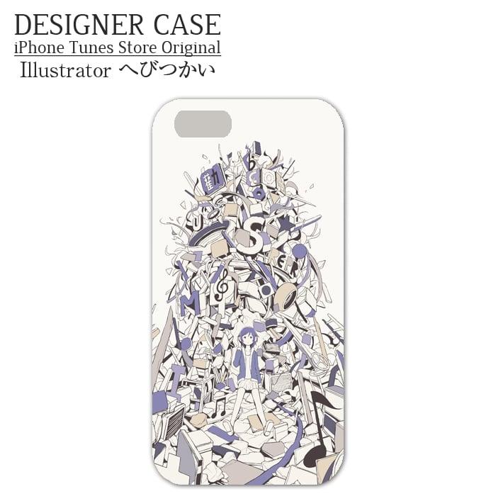 iPhone6 Hard Case[no lyrics] Illustrator:hebitsukai