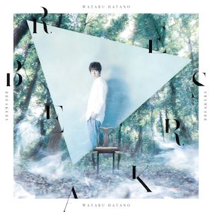 『Breakers *アーティスト盤』羽多野渉  CD+Blu-ray付