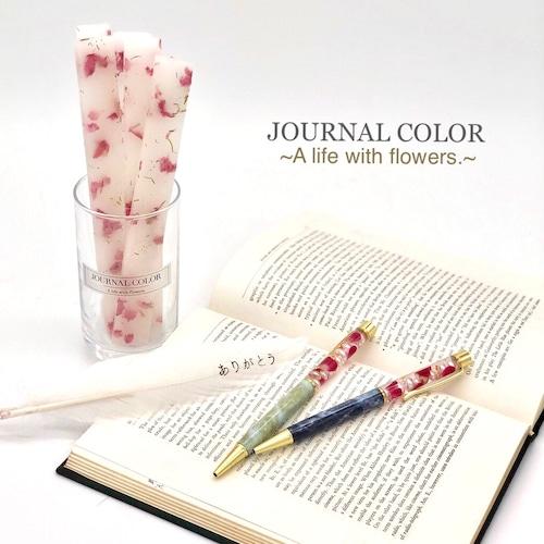 花と癒しのギフトセット