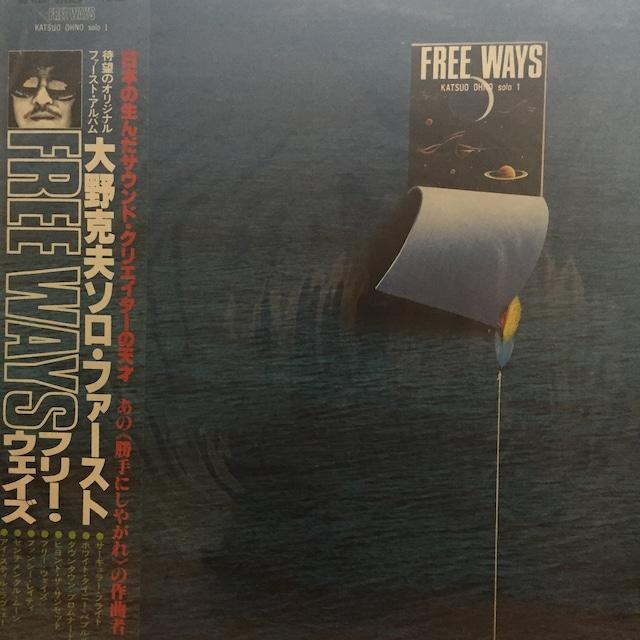 FREE WAYS / 大野克夫