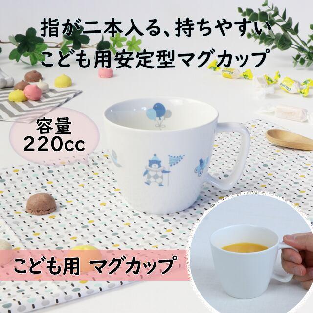 8.3cmカップ 強化磁器 シルク【1956-1300】