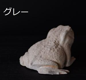 「ガマちゃん(茶・グレー)」 澁田寿昭