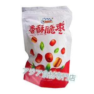 【常温便】香酥脆枣(種抜きドライ棗)