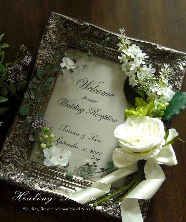 結婚式 ウェルカムボード (アンティークシルバーフレーム&ライラックブーケ)ウェディング  / 受注製作