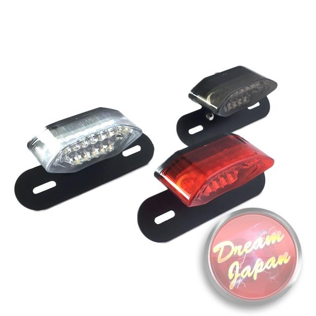 バイク LEDテールランプ ウインカー 一体型テール【レンズ色選択】 汎用 ルーカス CB XJ SR TW