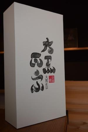 大黒正宗「化粧箱」1800ml用(2本入)