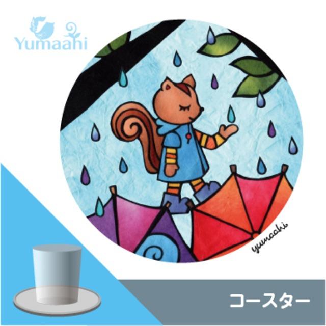 コースター :りすさんの雨の日散歩