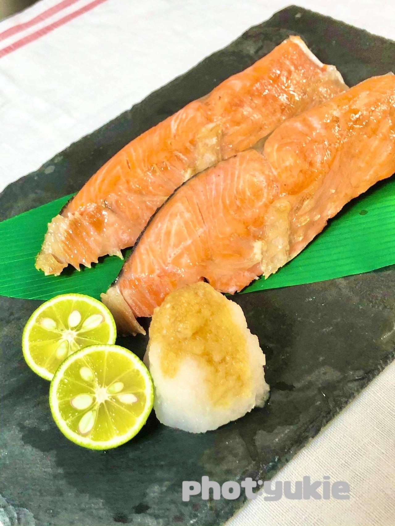 銀鮭切り身  定塩 (チリ産)8切〜9切