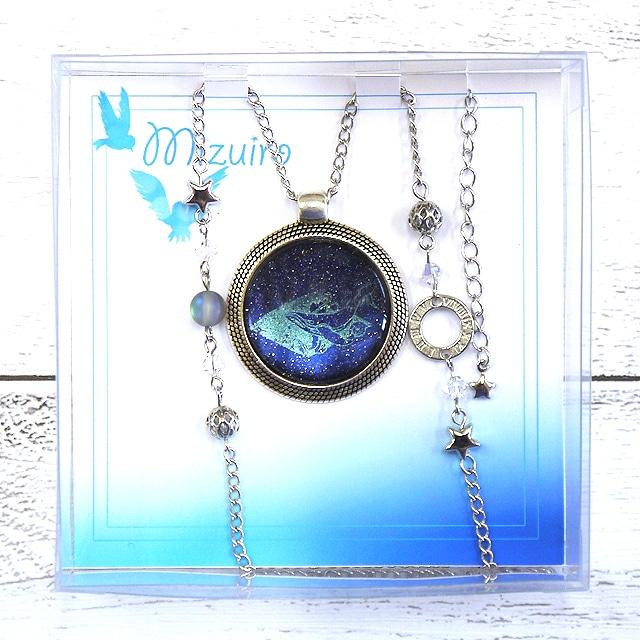 【ミズイロ】魔導石~星の海のモビーディック~/ネックレス