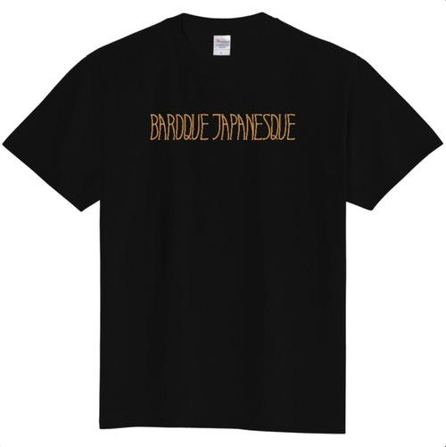 ロゴT ユニセックスTシャツ Unisex T-Shirt