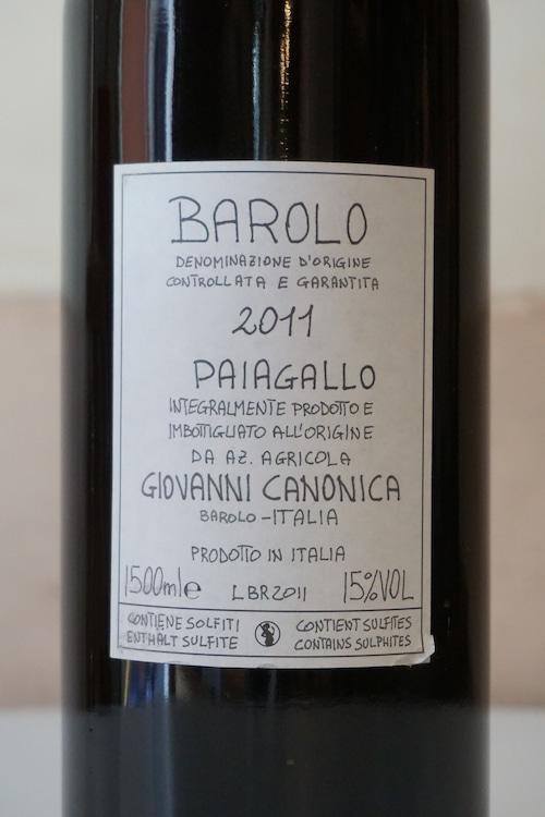 Barolo Paiagallo 2011 1500ml / Canonica( バローロ パイアガッロ / カノーニカ )