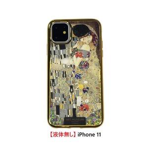 【液体無し】 ARTiFY iPhone 11 メッキTPUケース クリムト キス AJ00527