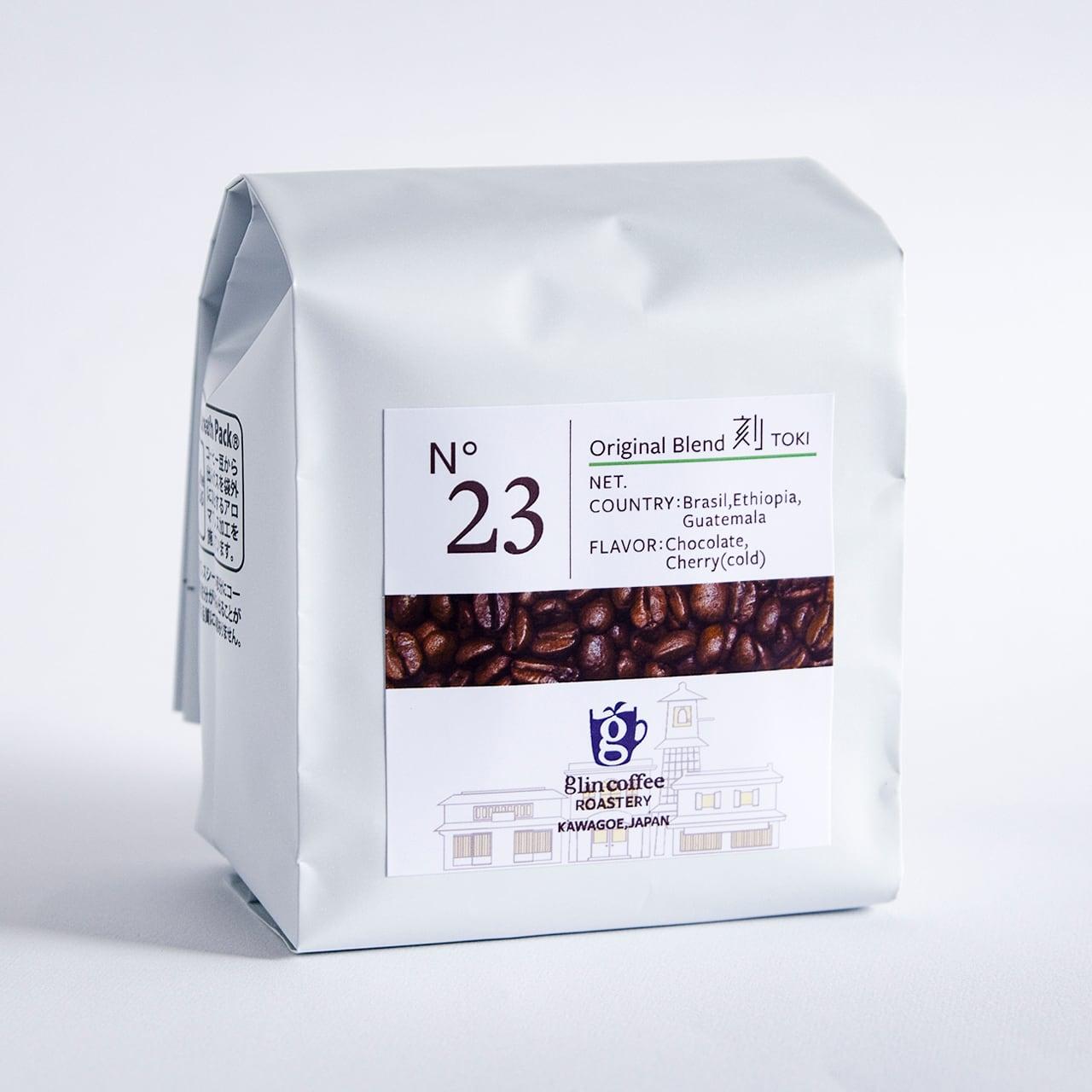 No.23  オリジナルブレンド~刻~  150g 自家焙煎コーヒー豆 『小江戸川越』