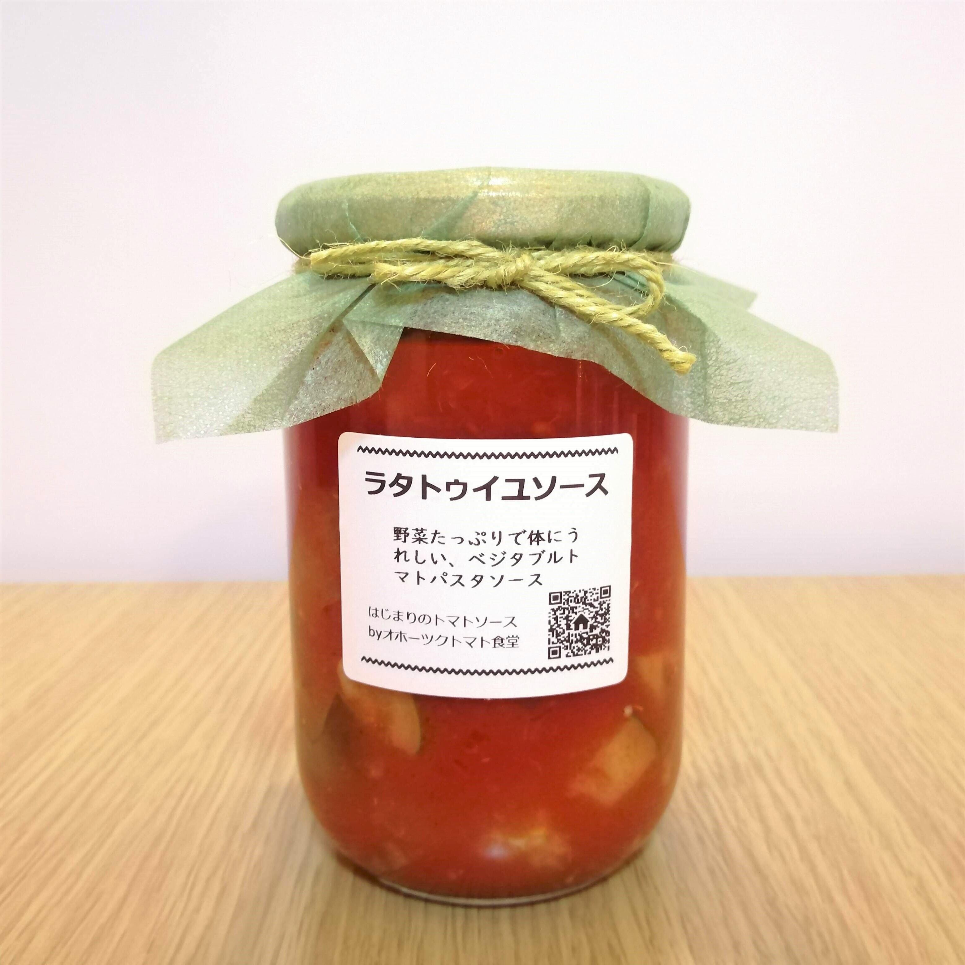 アレンジ無限大!野菜たっぷりラタトゥイユソース 300g(2人分)