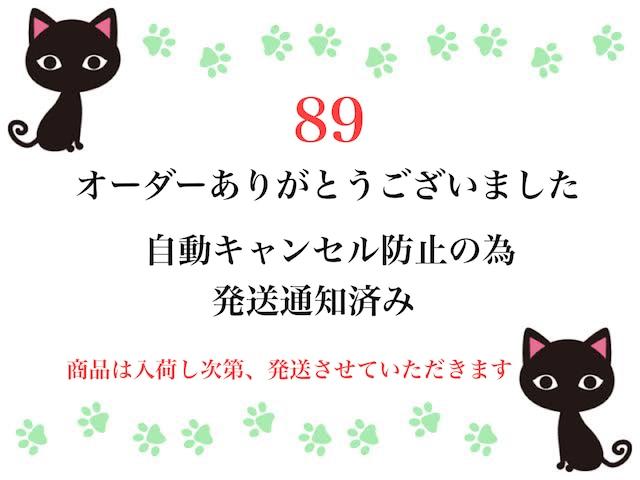 89☆W)I様専用 □型ビーズ【A4サイズ】オーダーページ