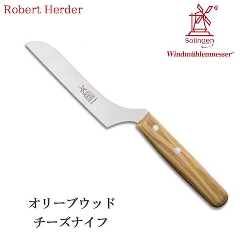 ロベルトヘアダー オリーブウッド チーズナイフ(マイスターピース) 1701.400.05 テーブルナイフ アウトドア 用品 キャンプ グッズ