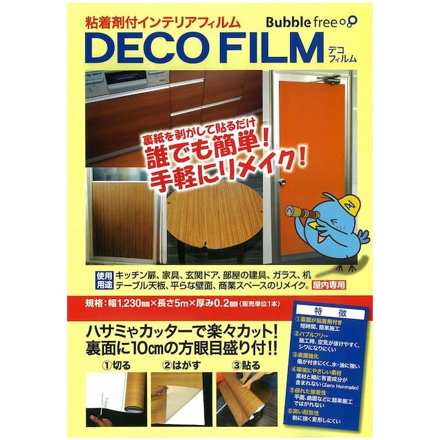 【廃版商品 大特価】DECOFILM(デコフィルム)5M巻【在庫限り】DIY リフォーム リメイク