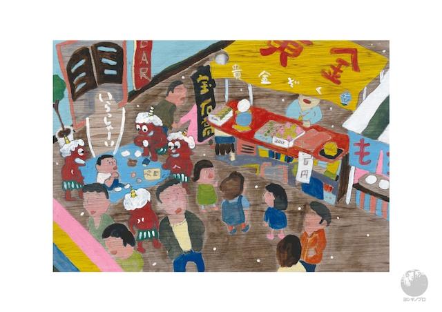 ミニポスター『孤独のフリーマーケット』