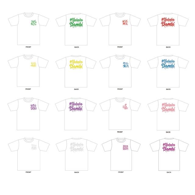 【予約商品】モコモコプリントTシャツ【BA202】